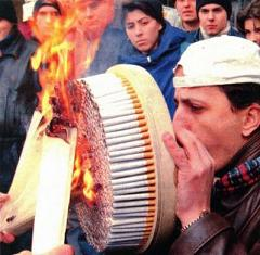 why is smoking not banned