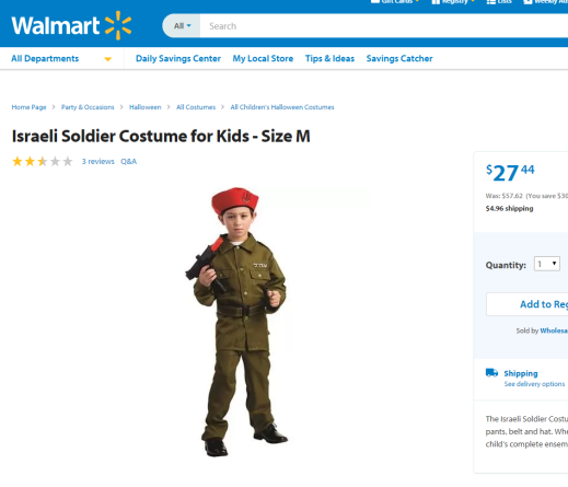 soldier-costume